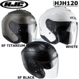 《セール特価》【HJC】HJH120 IS-33IISOLID 単色 ソリッド IS33 エイチジェーシー アールエスタイチ|cycle-world