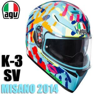 【AGV】K-3 SV MISANO 2014 バレンティーノ・ロッシ 46 手 インナーバイザー付き ミサノ ピンロック 曇り止め K3SV K-3SV 国内正規品 ダイネーゼジャパン|cycle-world
