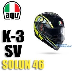 【AGV】K-3 SV SOLUN 46 バレンティーノ・ロッシ インナーバイザー付き ソルン ピンロック 曇り止め K3SV K-3SV 国内正規品 ダイネーゼジャパン|cycle-world