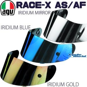 【AGV】RACE-X AS/AF ミラーシールド イリジウム VISOR バイザー レースX 正規品 ヘルメット エージーブイ|cycle-world