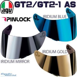【AGV】GT2-1/GT 2 AS PLK Pinlock ミラーシールド ピンロック イリジウム VISOR バイザー レースX 正規品 ヘルメット エージーブイ|cycle-world