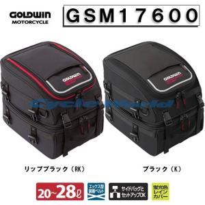 《あすつく》〔GOLDWIN〕GSM17600 シートバッグ28 《容量:20〜28リットル》 ゴールドウィン|cycle-world