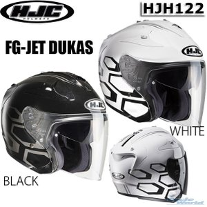 【HJC】HJH122 FG-JET DUKAS デュカス エイチジェーシー アールエスタイチ|cycle-world