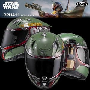 〔HJC〕HJH119 STAR WARS RPHA 11 BOBA FETT ボバフェット スターウォーズ 公式 正規品 STARWARS|cycle-world