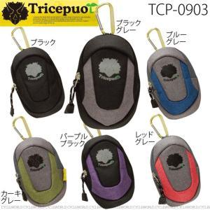 〔Tricepuot〕TCP-0903 ベルトポーチ 防水カバー付き 小物入れ ツーリング アウトドア サイクリング トリケプート cycle-world