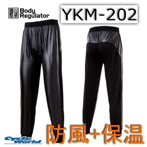 《あすつく》〔YAMASHIRO〕YKM-202 防風ストレッチインナーパンツ 秋冬用 ウィンター 防寒 山城謹製|cycle-world