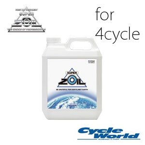 〔SUPER ZOIL〕ECO for 4CYCLE 4000ml スーパーゾイル エコシリーズ 添加剤 業務用 バイク用品 cycle-world