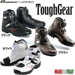 《あすつく》〔GAERNE〕ToughGear ライディングシューズ ショートブーツ タフギア ガエルネ JAPEX ジャペックス|cycle-world