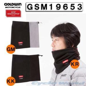 《あすつく》〔GOLD WIN〕GSM19653 ウインドストッパーネックゲイター 首 ネックウォーマー フェイスマスク 防風 防寒 ゴールドウィン|cycle-world