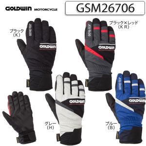 〔ゴールドウィン〕GSM26706 ゴアテックスレイングローブ 防水 透湿 GORETEX|cycle-world