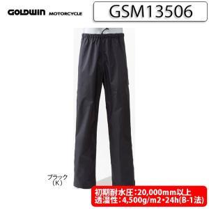 《在庫処分特価》〔ゴールドウィン〕GSM13506 Gベクター2コンパクトレインパンツ ユニセックス 防水 透湿 GOLDWIN|cycle-world