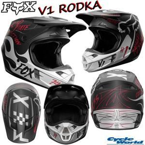 〔FOX〕2018 V1 ロッドカ スペシャルエディション ヘルメット SG MFJ 大人用 RODKA オフロードヘルメット フォックス ダートフリーク 正規品|cycle-world