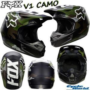 《セール特価》〔FOX〕2018 V1 CAMO ヘルメット SG MFJ 大人用 カモ 迷彩 カモフラージュ オフロードヘルメット フォックス ダートフリーク 正規品|cycle-world
