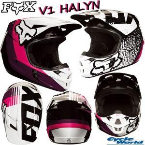 《セール特価》〔FOX〕2018 V1 HALYN ヘルメット SG MFJ 大人用 ハリン オフロードヘルメット フォックス ダートフリーク 正規品|cycle-world