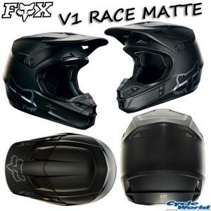 《セール特価》〔FOX〕2018 V1 MATTE ヘルメット SG MFJ 大人用 マット つや消し 艶消し オフロードヘルメット フォックス ダートフリーク 正規品|cycle-world