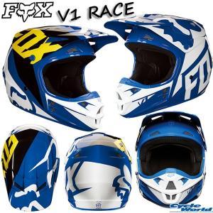 《セール特価》〔FOX〕V1 RACE《ブルー》レースヘルメット 2018 SG MFJ 大人用 オフロードヘルメット フォックス ダートフリーク 正規品|cycle-world