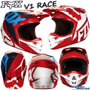 《セール特価》〔FOX〕V1 RACE《レッド》レースヘルメット 2018 SG MFJ 大人用 オフロードヘルメット フォックス ダートフリーク 正規品|cycle-world