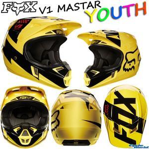 〔FOX〕2018 V1 MASTAR ユースヘルメット 子供用 MFJ YOUTH キッズ マスター オフロードヘルメット フォックス ダートフリーク 正規品|cycle-world