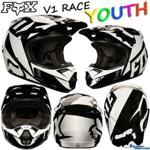 〔FOX〕2018 V1 RACE 《ブラック》 ユースレースヘルメット 子供用 MFJ YOUTH キッズ オフロードヘルメット フォックス ダートフリーク 正規品|cycle-world