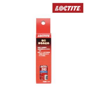 〔LOCTITE〕ねじゆるみ止め 243 <10ml> 中強度 1550211 ネジロック ボルト用接着剤 ロック剤 ロックタイト cycle-world