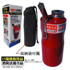 《あすつく》〔Ethos Design〕 RED CAMEL 1.0リットル レッドキャメル ガソリン携行缶 FS1.0 燃料 エトスデザイン 持ち運び 携帯 トランポ バイク用品 cycle-world