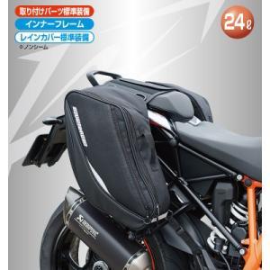 2018年新作〔ラフ&ロード〕  RR9114 テールフィンサイドバッグ <容量:24L> ラフアンドロード ラフロ ツーリング バイク用品 オートバイ|cycle-world