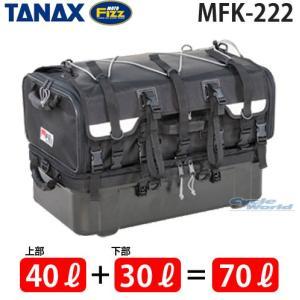 ハードキャンパー向けシートバッグ 完全独立2バッグ+防水ハードポリカーボネート構造  ○素 材:上部...