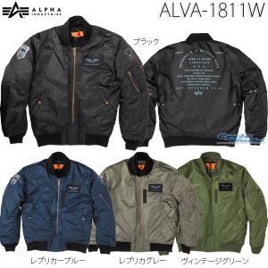 《在庫処分特価》2018秋冬モデル〔AlphaIndustries〕ALVA-1811W MA-1 M/C JAC エムエーワン アルファインダストリーズ 防寒 冬用 正規品|cycle-world