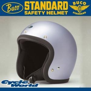 《あすつく》【BUCO STANDARD】プレーン 《シルバー》 ヘルメット ブコスタンダード トイズマッコイ BUKO cycle-world