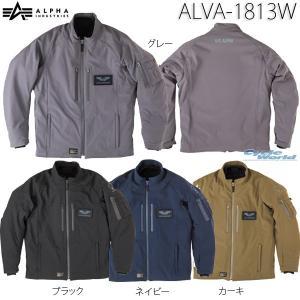 《在庫処分特価》秋冬モデル〔AlphaIndustries〕ALVA-1813W タクティカル M/C JAC バイク用 アルファインダストリーズ 防寒 冬用 正規品|cycle-world