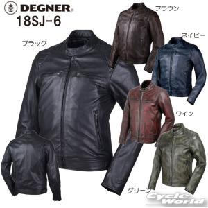 〔DEGNER〕 18SJ-6 ゴートレザージャケット プロテクター付き 山羊革 革ジャン デグナー|cycle-world