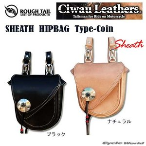 〔Rough Tail〕SHEATH HIP BAG Type-Coin シース ヒップバッグ コイン 正規品 日本製 ラフテール CiwauLeathers アメリカン バイク|cycle-world