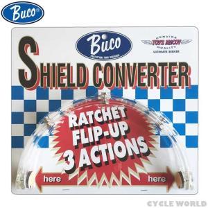 〔BUCO〕シールドコンバーター シールドアップ フリップアップ 正規品 ブコ トイズマッコイ|cycle-world
