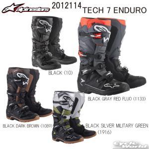 〔alpinestars〕 2012114 TECH 7 ENDURO ブーツ エンデューロ 正規品 アルパインスターズ テック7 TECH7 モトクロス オフロード|cycle-world