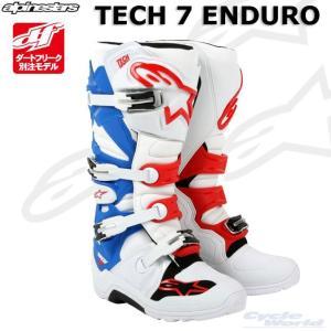 〔alpinestars〕 2012114 TECH 7 ENDURO ブーツ 限定カラー ダートフリーク 正規品 アルパインスターズ エンデューロ テック7 TECH7 オフロード|cycle-world
