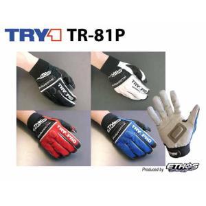 【送料無料★Ethos Design】TR-81P コブ付き トライワンプロイージーグローブ TRY1 TRY-1PRO EZ トライアルグローブ エトスデザイン バイク用品|cycle-world