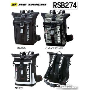 〔RSタイチ〕RSB274 スポーツWPバックパック 防水 ウォータープルーフ RSTAICHI アールエスタイチ バイク用品|cycle-world