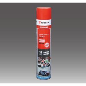【ウルト】ブレーキ&パーツクリーナー 700ml ブレーキクリーナー 部品を痛めない ケミカル ドイツ WURTH【バイク用品】|cycle-world