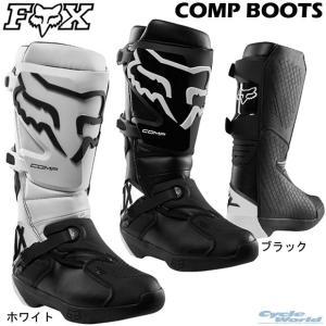 〔FOX〕COMPブーツ コンプブーツ オフロード モトクロス モタード フォックス|cycle-world