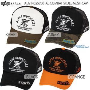 《あすつく》〔AlphaIndustries〕ALG14025700 AL COMBAT SKULL MESH CAP スナップバック コンバットスカルメッシュキャップ アルファインダストリーズ|cycle-world