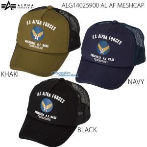 《あすつく》〔AlphaIndustries〕ALG14025900 AL AF MESHCAP スナップバック メッシュキャップ アルファインダストリーズ|cycle-world
