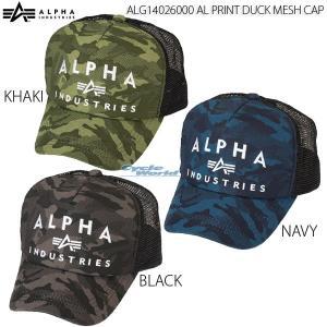 《あすつく》〔AlphaIndustries〕ALG14026000 AL PRINT DUCK MESH CAP スナップバック 迷彩 カモフラージュ メッシュキャップ アルファインダストリーズ|cycle-world