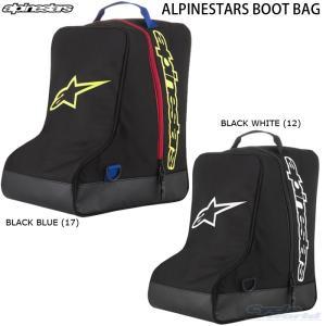 〔アルパインスターズ〕6106319 BOOT BAG ブーツバッグ 正規品 ブーツケース レース ALPINESTARS|cycle-world