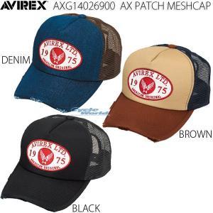 《あすつく》〔AVIREX〕AXG14026900 AX PATCH MESHCAP スナップバック メッシュキャップ アビレックス|cycle-world