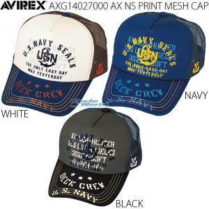 《あすつく》〔AVIREX〕AXG14027000 AX NS PRINT MESH CAP スナップバック メッシュキャップ アビレックス|cycle-world
