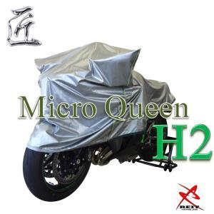 ◆適合車種:Kawasaki NinjaH2 専用 ◆納  期:受注生産品(およそ3〜4週間) ◆ダ...