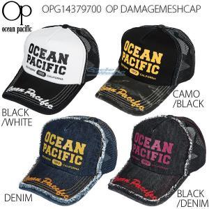 《あすつく》〔Op〕OPG14379700 OP DAMAGEMESHCAP スナップバック メッシュキャップ オーシャンパシフィック|cycle-world