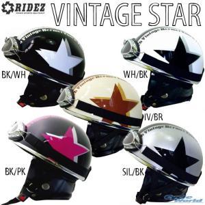 〔RIDEZ〕 VANCH ヴィンテージハーフヘルメット STAR スター ゴーグル付き ヴァンチ バンチ 半ヘル 半キャップ ライズ バイク用品|cycle-world