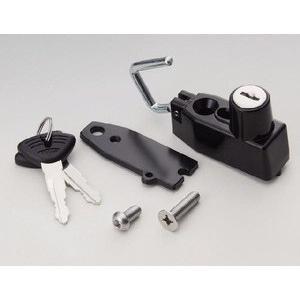 〔キジマ〕303-1535 ヘルメットロック 《適合:ZX-14R》 KIJIMA カワサキ バイク用品|cycle-world