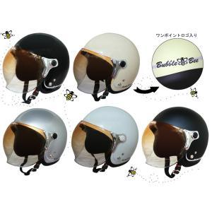 【DAMMTRAX】ジェットヘルメット Bubble Bee バブルビー シンプル シールド付き 全5色 ダムトラックス 人気NO,1  オートバイ 男女兼用【バイク用品】|cycle-world